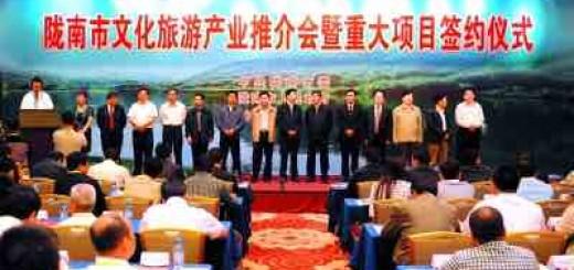 甘肃陇南市举行文化旅游产业推介会暨签约仪式 陈青接受媒体专访