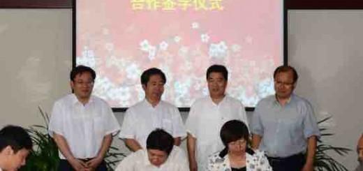北京市平谷区委书记张吉福与中国农业大学签署协议开展校区合作