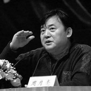 中国传媒大学周月亮:书写王阳明通俗传记,让善良的人有力量