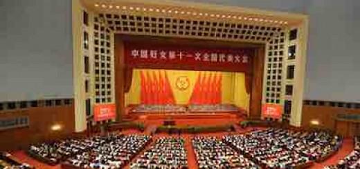 中央国家机关推荐妇女十一大代表和全国妇联十一届执委候选人