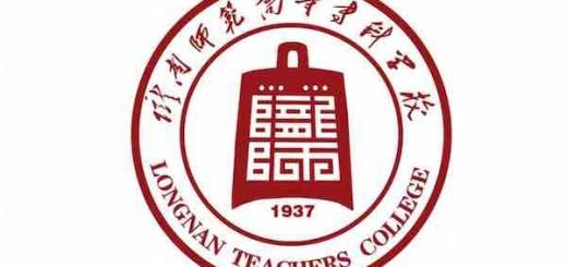陇南师范高等专科学校举行13级新生军训汇报表演暨总结表彰大会
