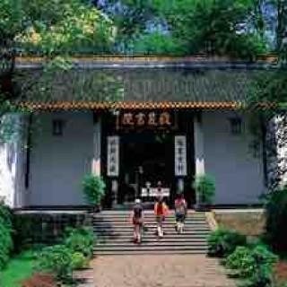 为什么近代湖南人才辈出,勇冠全国?重教学 人才团聚 家庭培育