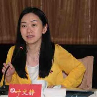 共青团武汉市委书记叶文静:就业是民生之本 创业是民族之源