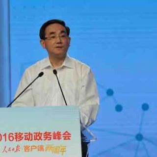 徐麟:牢牢掌握网络舆论工作主动权