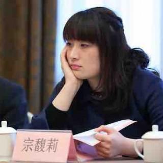 """34岁娃哈哈宗庆后女少主宗馥莉""""从未恨嫁过"""":金钱换不来爱情"""