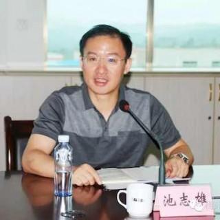 共青团广东省委书记池志雄一行到梅州五指石科技有限公司调研