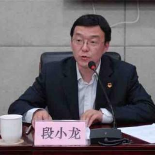 共青团陕西省委书记段小龙出席北京陕西企业商会主办活动并发言