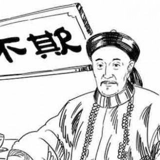 红顶商人胡雪岩如何凭借捐款走上首富之路|他的启示及警世名言