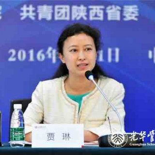陕西团省委副书记贾琳到陕西师范大学调研共青团工作