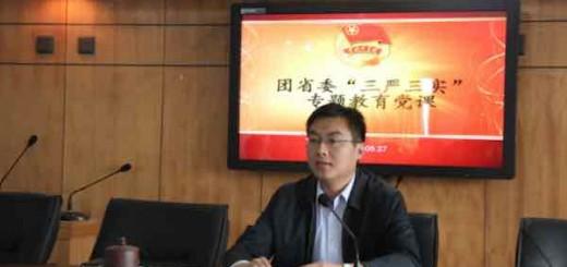 """共青团青海省委书记王华杰:共青团就是创业青年的""""娘家"""""""