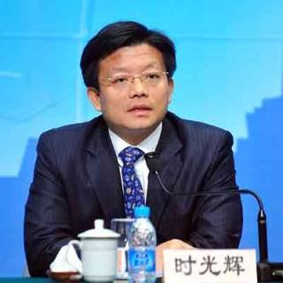 上海市人民政府副市长时光辉:运用信息化手段,建立信息化平台