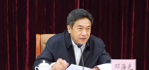 广东省副省长邓海光调研强调 深化农村改革让农民共享现代化成果