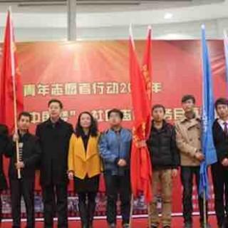 甘肃启动 青春志愿行 共筑中国梦 社区志愿服务月活动 蒋小丽出席
