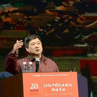故宫博物院院长单霁翔:把壮美的紫禁城完整地交给下一个600年