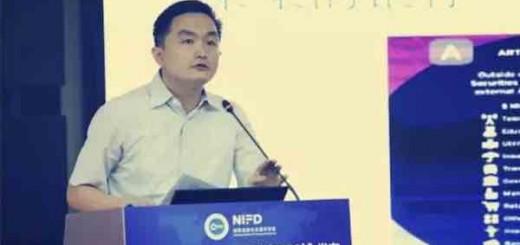李健:商业银行与金融科技融合 助力实体经济高质量发展
