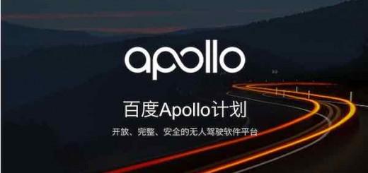 节俭的百度:给自动驾驶阿波罗计划算个账(附Apollo技术框架)