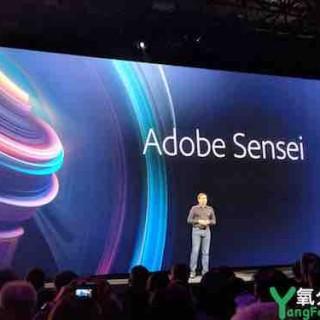 Adobe:希望AI人工智能能够放大人类的创造力和智慧