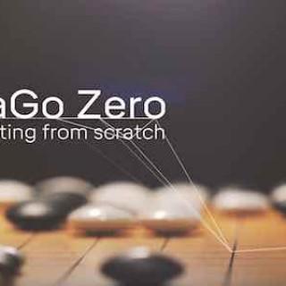 Google的AlphaGo在AI上取得了又一个胜利:自我学习进化