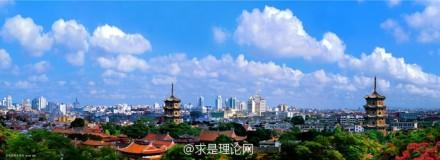 """福建泉州市委书记黄少萍:在""""四下基层""""中践行党的群众路线"""
