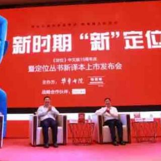 围观邓德隆、江南春、秦玉峰与何振红社长聊了什么?
