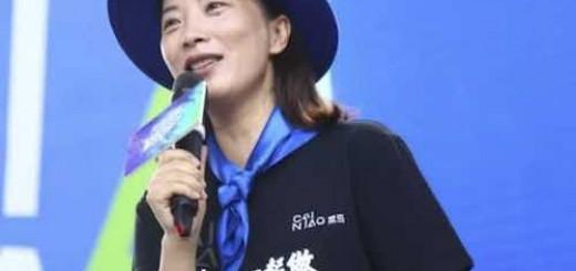 菜鸟网络董事长童文红:在新家,把我们的初心和文化坚持下去