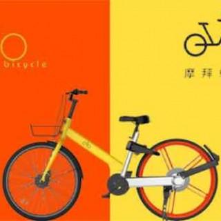 共享单车市场饱和,摩拜单车与ofo小黄车合并只是时间问题