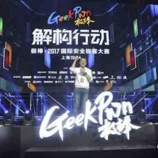 "GeekPwn极棒黑客大赛:为""坏""机器人时代做准备!"