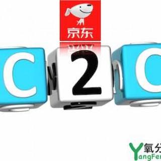 常年亏损的京东介入C2C业务掘金,个人卖家可以在京东开店了