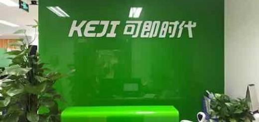 可即时代创始人董连平:想把KTV门店的生意搬到线上