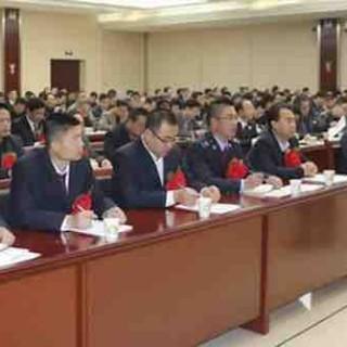 甘肃陇南市脱贫攻坚帮扶工作先进集体先进个人 先进工作者名单
