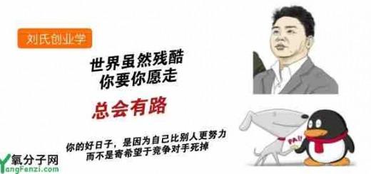 暗战来袭,京东组团双十一迎战阿里;腾讯巨资拿下微信一级域名