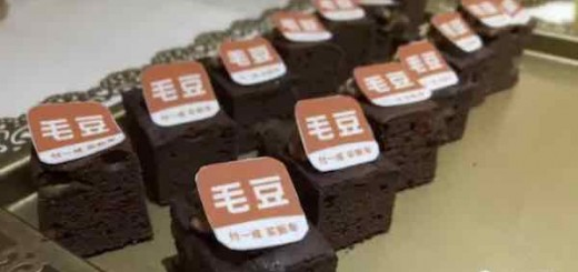 """杨浩涌电商平台""""车好多""""的金融局,毛豆和瓜子打成了一个包"""