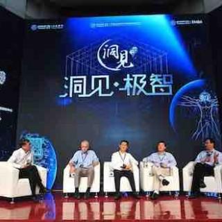 马化腾对话顶尖科学家:腾讯大力投入建设人工智能 云计算 大数据