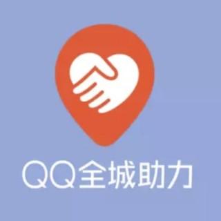 责任与爱2017感动腾讯:用技术为爱打call,马化腾也点赞了!