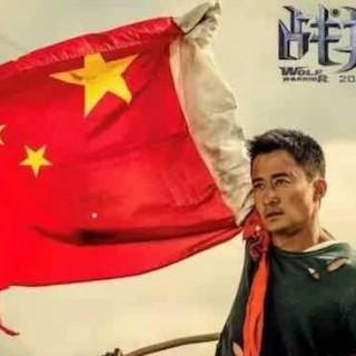 刘黎平:史记《吴京传》与《战狼2》,用生命为电影而战的吴京