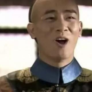 六神磊磊:向《鹿鼎记》学学,怎么给你的桂公公送礼?