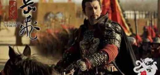 如果岳飞没有被处死,继续北伐,他能否收复中原?