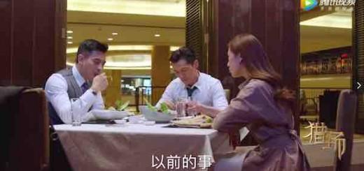 互联网高管版猎场:刘春宁没曲闵京幸运成腾讯和阿里竞争的炮灰