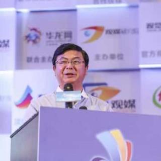 重庆日报报业集团总裁向泽映:媒体融合已进入云媒时代