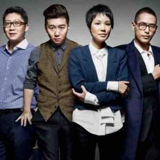 企业家的子女样板,从富二代到创二代 段刘文 刘畅 何奕佳 汤子嘉