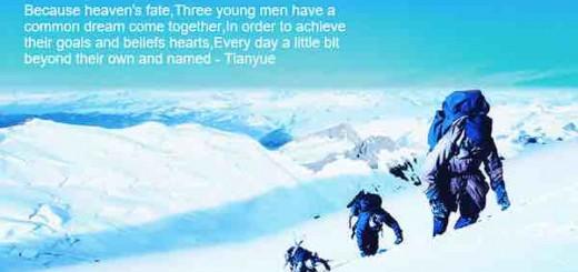 罗辑思维:现代登山的起源