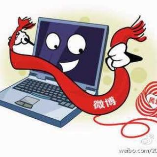 甘肃陇南市文县对政务微博管理员新闻通讯员等进行培训