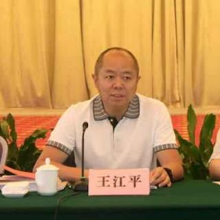 贵州省副省长王江平:深化国企改革要守护合法权益