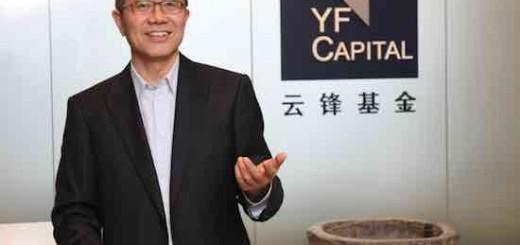 自我颠覆者虞锋:马云私募基金合伙人,更是江南春最大的对手