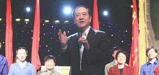 中国科学技术协会主席韩启德:弘扬李四光这样科学大师科学精神