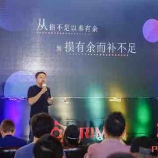 原本区块链和Primas创始人吴鹏:用区块链让互联网恢复健康