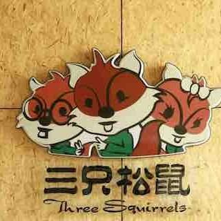 360水滴直播引争议,三只松鼠疑遭勒索,贾跃亭终登老赖名单