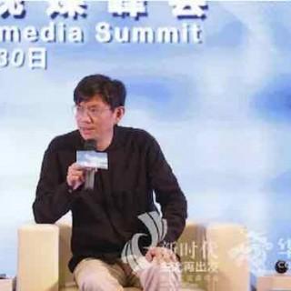 """北京时间联席总裁陈朝华:短视频让时政报道更""""柔软"""""""