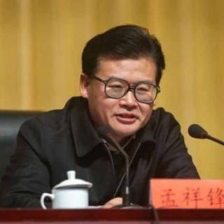 湖北省委举行保密工作专题学习 国家保密局局长孟祥锋作报告