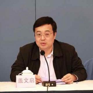 共青团海南省委书记盖文启一行实地调研淘宝网特色中国甘肃馆